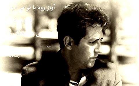 شیرکو بیکس  مقدمه و برگردان به فارسی: بابک صحرانورد