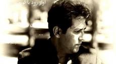 استادان داستان کوتاه ایران نوشته: بابک صحرانورد( بانه)