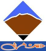 فراخوان یازدهمین جشنواره سراسری داستان بانه