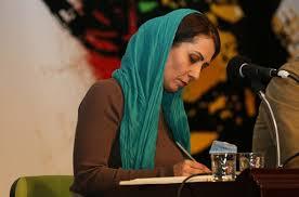 دو شعراز کاوان نهایی  ترجمەاز زبان کردی : فرشتە احمدی