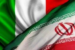 تشکیل انجمن ادبی ایران- ایتالیا